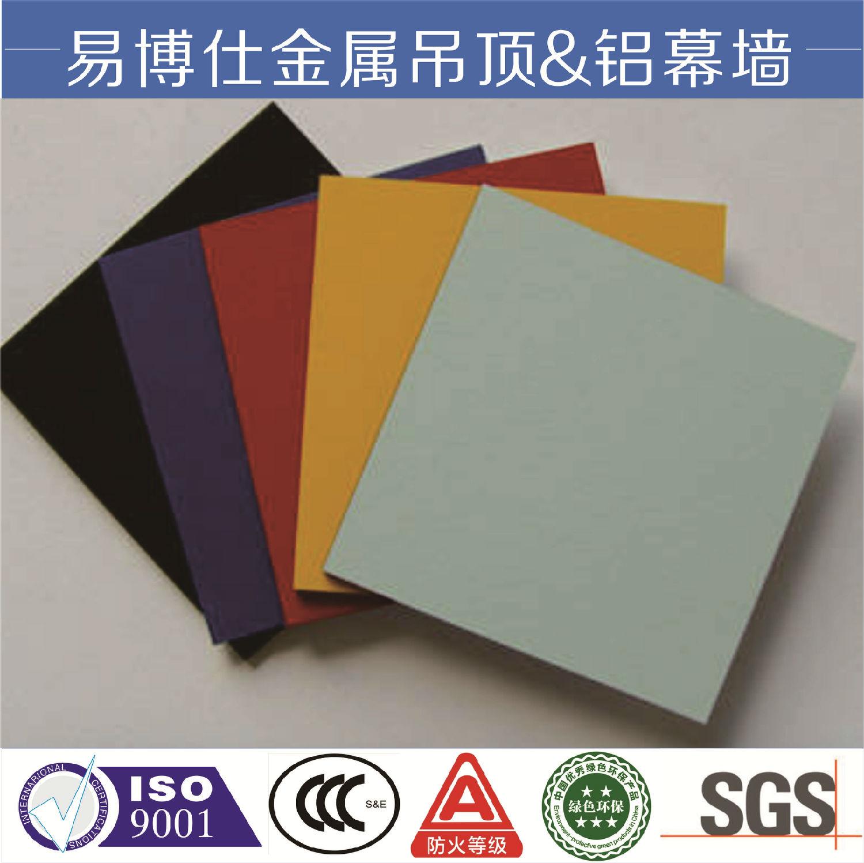 氟碳铝复合板外墙铝塑板|铝塑复合板|易博仕金属天花