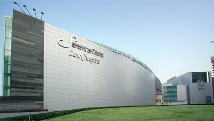 北京金融街购物中心